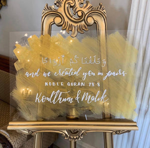 Gold Brushed Perspex Welcome Sign