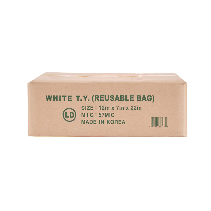 Reusable Bag White (12x7x22) 57 Mic