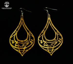 Oriental Drop Calligraphy Earrings