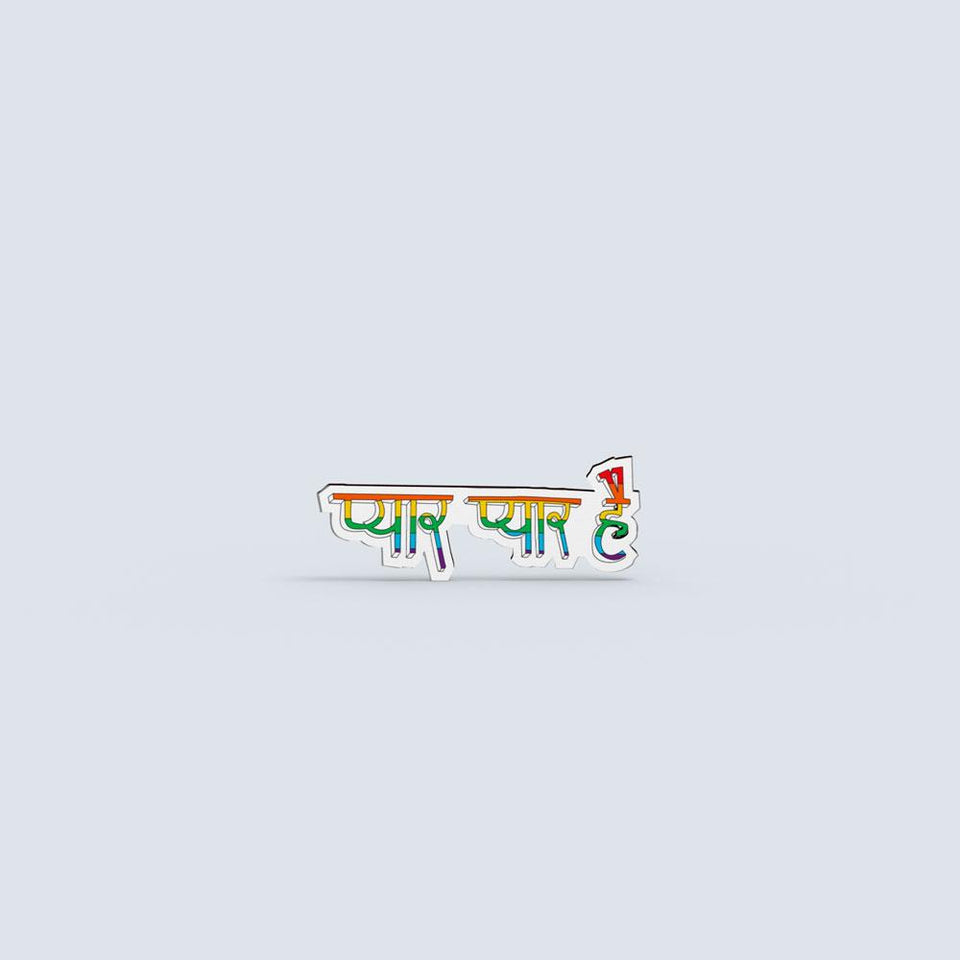 Pyaar Pyaar Hai - hand painted pin