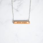 Yosemite Coordinates Wooden Bar Necklace