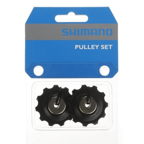 Shimano 105/Deore RD-5700 10sp Pulley Set