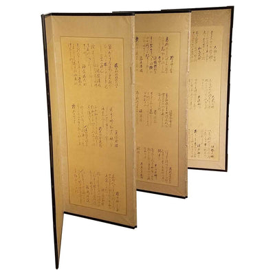 JAPANESE FOLDING SCREEN WITH CALLIGRAPHY 1867-1912