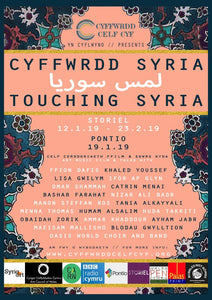 Cyffwrdd Syria - Touching Syria - an exhibition (with bubbles)