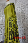 Printed Citrus Green & Black Sari - Preloved