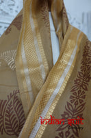 Caramel Cotton Scarf - New - Indian Suit Company