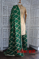 Cream & Green Gold Braid Salwar Kameez - UK Size 8 / EU 34 - Preloved - Indian Suit Company