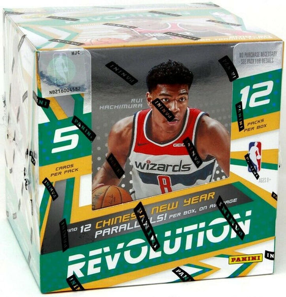2019-20 Panini Revolution Chinese New Year Basketball Box