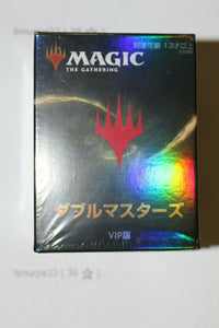 MTG: Double Masters Japanese VIP Edition Pack