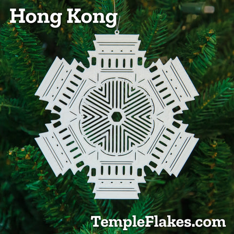 Hong Kong China Temple Christmas Ornament