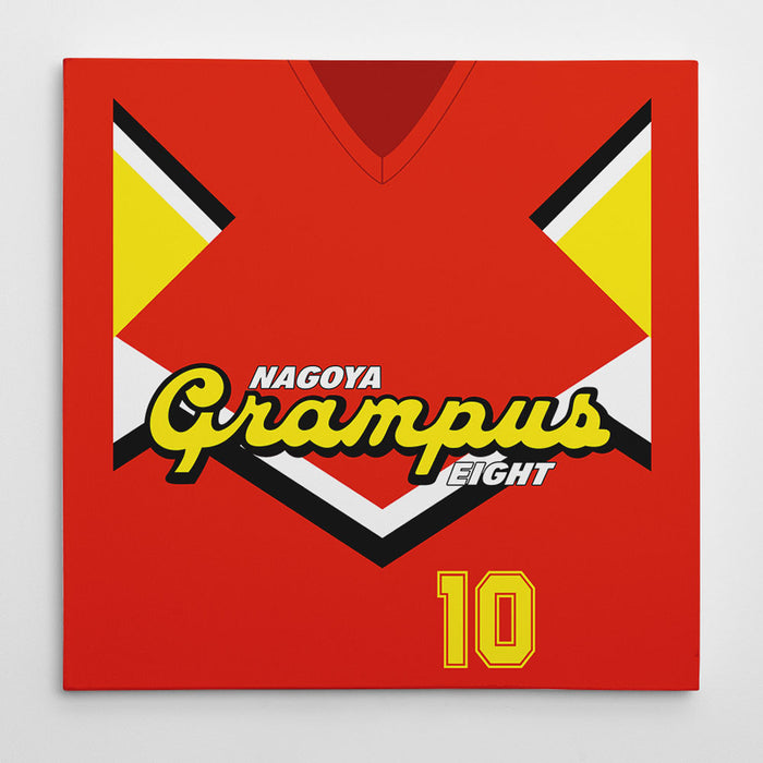 Nayoga Grampus Eight Football Canvas Print