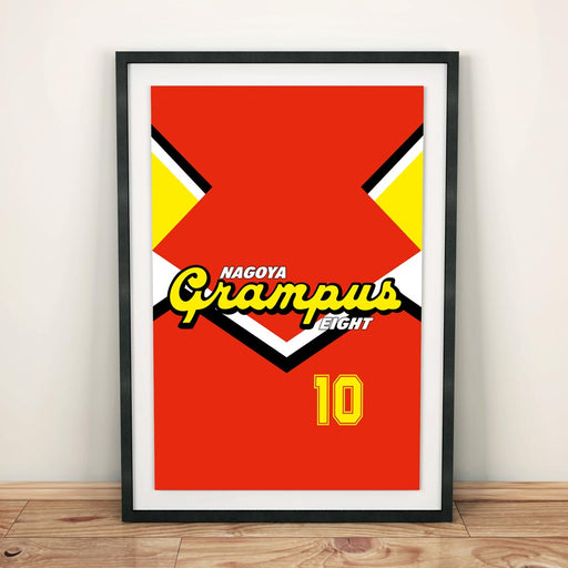 Nagoya Grampus Eight 1992 Football Shirt Art Print