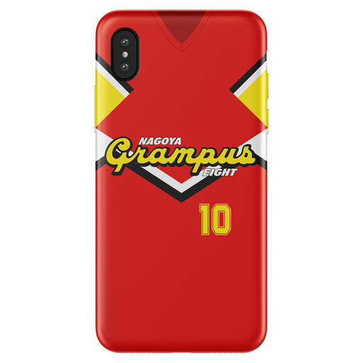 Nagoya Grampus Eight 1992 iPhone & Samsung Galaxy Phone Case - Soccer Clasico