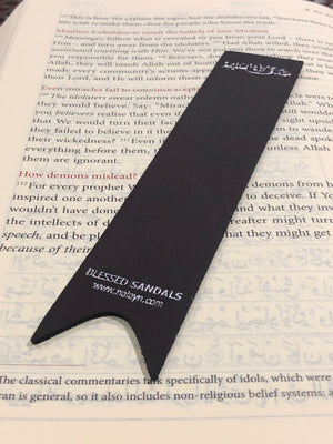 Exlusive real leather bookmarks