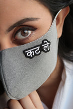 "Smart Mask पार्ट 3 - NOT JUST A ""FASHION"" MASK - ANTIBACTERIAL & WATERPROOF"