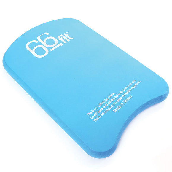 66fit Swimming Kick Board Float
