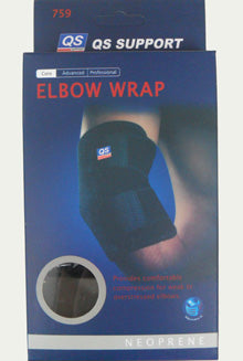 Elbow Support Wrap