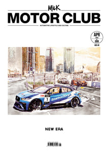 008 Milk Motor Club — New Era