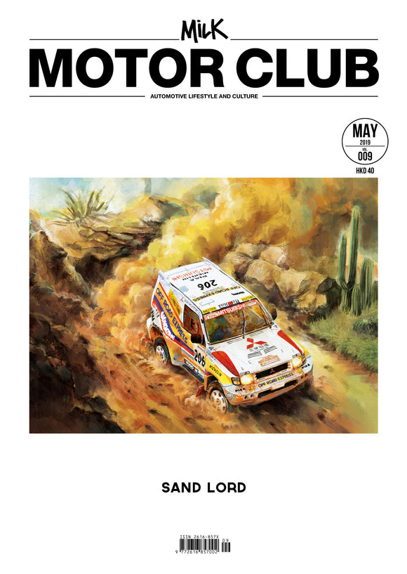009 Milk Motor Club — Sand Lord