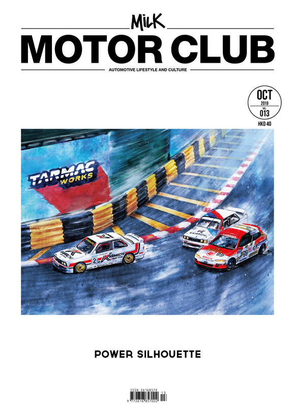 013 Milk Motor Club — Power Silhouette