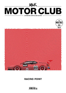 014 Milk Motor Club — Racing Point