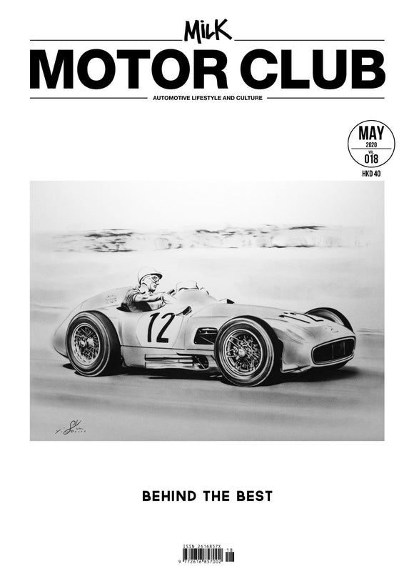 018 Milk Motor Club — Behind the Best