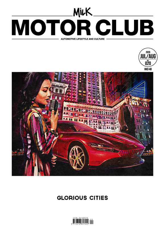 020 Milk Motor Club — Glorious Cities