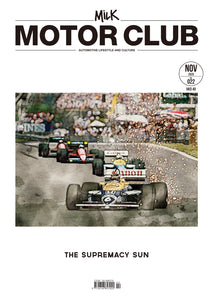022 Milk Motor Club — The Supremacy Sun