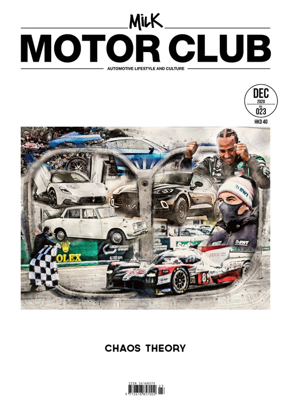 023 Milk Motor Club — Chaos Theory