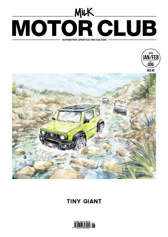 006 Milk Motor Club — Tiny Giant
