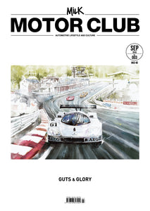 003 Milk Motor Club — Guts & Glory