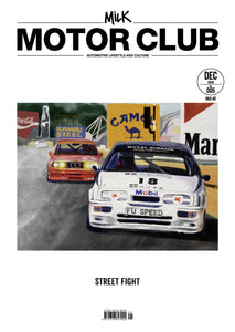 005 Milk Motor Club — Street Fight