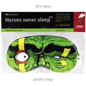 Halk Sleep Mask