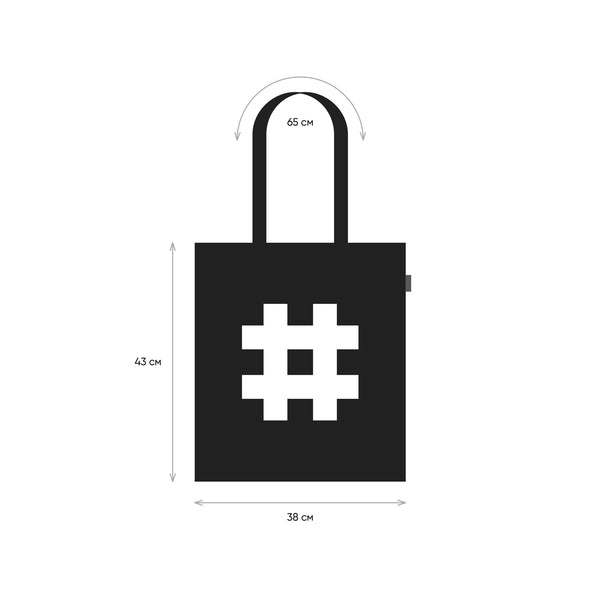 Khidekel Shopper Bag