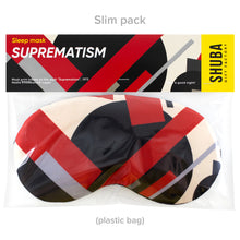 Load image into Gallery viewer, Suprematism Sleep Mask