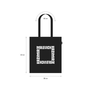 Malevich Shopper Bag