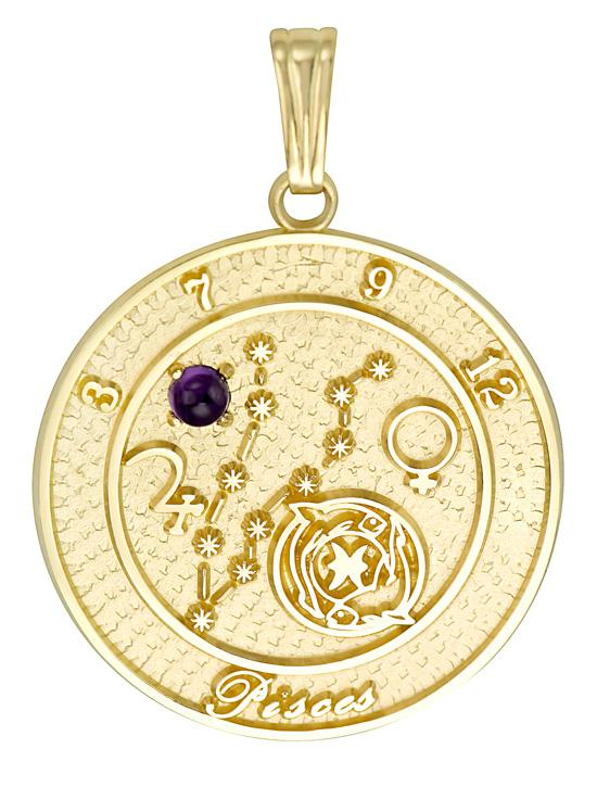PISCES 10K Gold Pendant (February 20 - March 20)