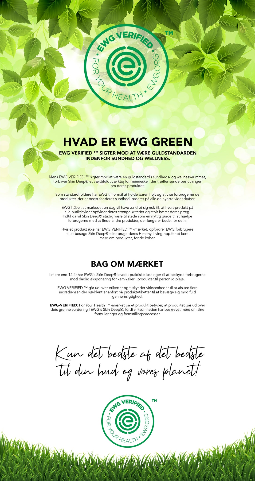 EWG GREEN VERIFIED