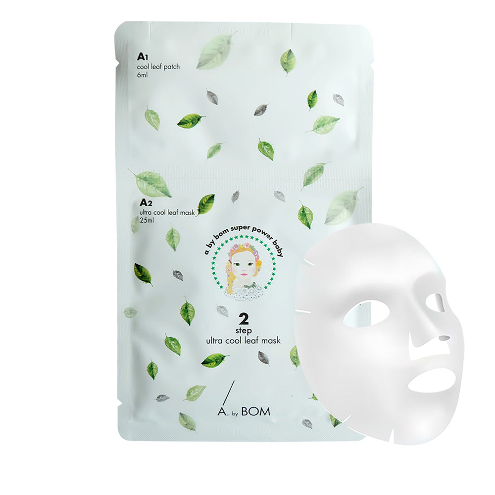 Ultra Cool Leaf  Sheet mask