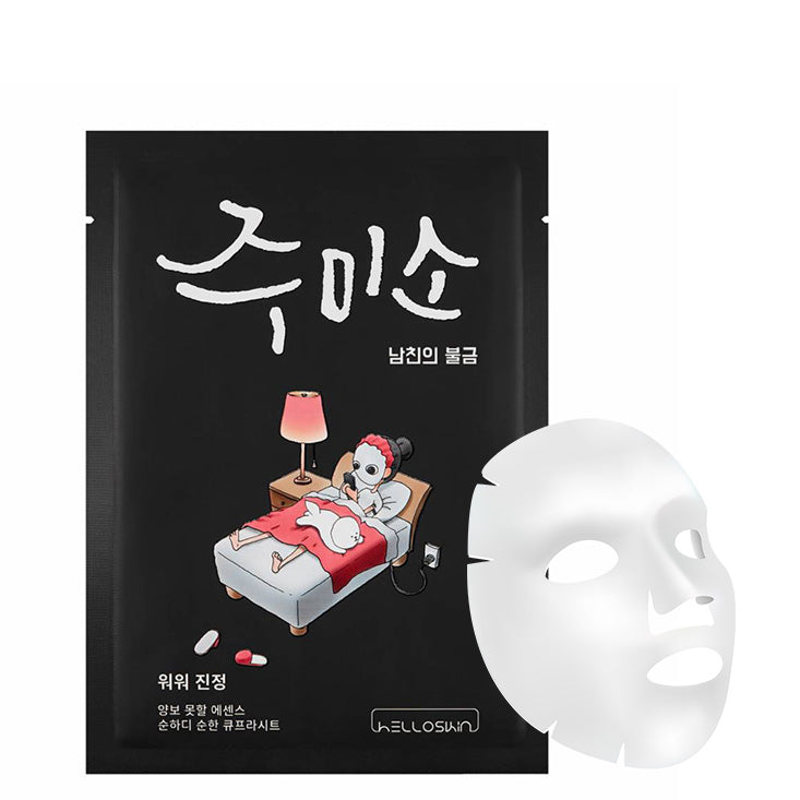 Hello skin jumiso whoa whoa soothing Sheet mask