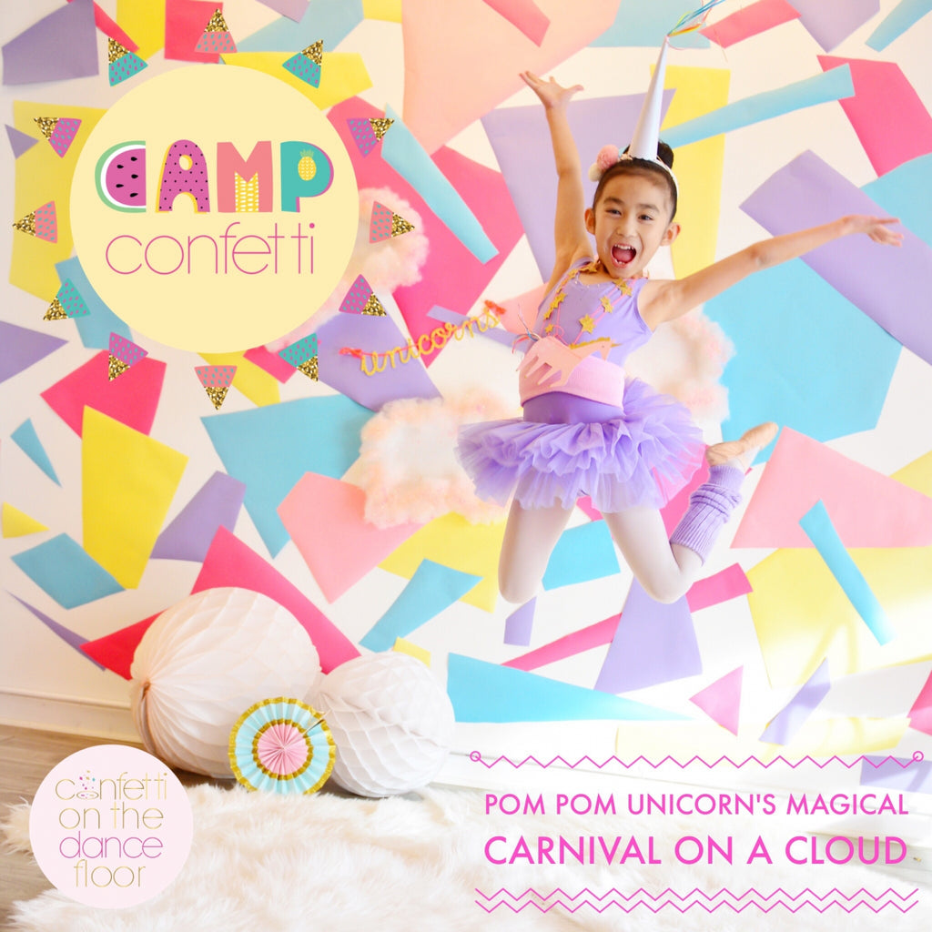 Pom Pom Unicorn's Magical Carnival on a Cloud