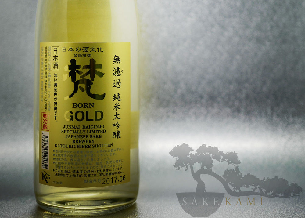 BORN GOLD 720ML / 1800ML