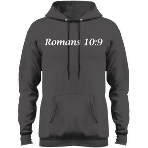 Romans 10:9 Men's Pullover Fleece - THEGOODSHEPHERDSHIRTS.com