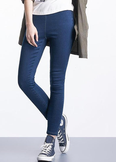 Elastic Waist Stretch Skinny Pencil Jeans - Fashionmoxy