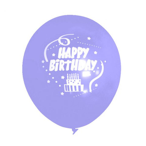 Birthday Party Balloons, Birthday Party Ideas, Lavender Birthday Party, Happy Birthday - Gift Expressions