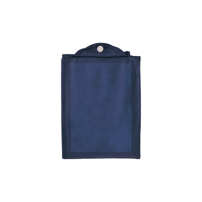 Stitched 80 g/m2 non-woven fabric foldable shopping bag with gusset and short handles. Product size 38 X 40 X 14 CM