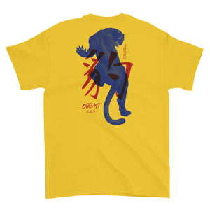 Outcast Japanese Jaguar Short-Sleeve T-Shirt