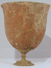 Load image into Gallery viewer, BMAC bronze pedestalled goblet.