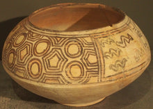 Load image into Gallery viewer, Indus Valley painted bowl
