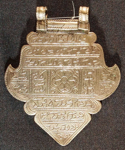 Leaf-shaped amulet, Afghanistan.